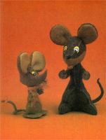 Мышь и мышонок