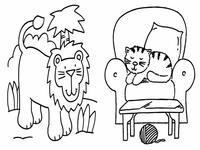 Спящий кот и лев