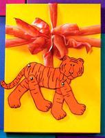 Тигр на шарнирах