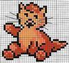 Первый рыжий кот